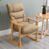 可躺體驗椅懶人沙發時尚紋繡面膜平躺椅折疊休閑老人午睡美容椅子