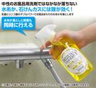 ARNEST水垢乳酸除菌清洗劑500ml/日本製-玄衣美舖