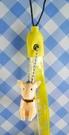 【震撼精品百貨】日本精品百貨-手機吊飾/鎖圈-波比豬系列-黃