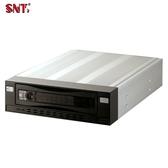 [富廉網] SNT 2.5吋/3.5吋 SAS/SATA硬碟抽取盒
