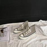 X-INGCHI 男女款淺灰亮底高筒帆布鞋-NO.X0265