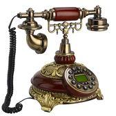 美式仿古電話機座機歐式電話機家用無線插卡固定辦公古董復古電話   潮流前線