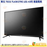 含視訊盒 只配送 不含安裝 東元 TECO TL43K2TRE LED 43吋 液晶電視 液晶顯示 低藍光