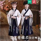兒童古裝漢服男童國學服書童三字經表演服裝女童中國風朗誦演出服 美眉新品