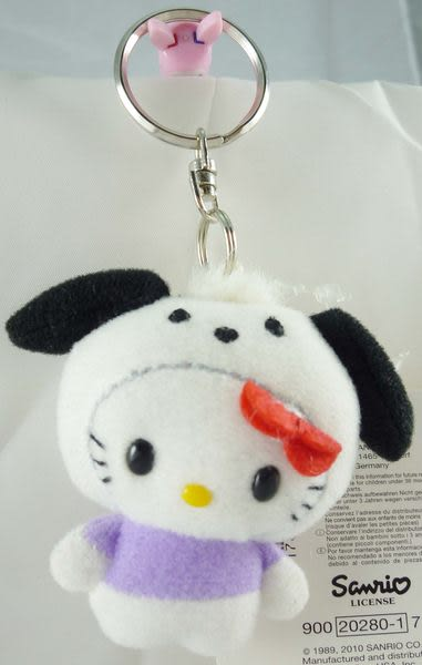 【震撼精品百貨】Pochacco 帕帢狗~絨毛鑰匙圈鎖圈『Kitty裝扮』