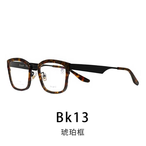 【Front 光學眼鏡】V3503-兩色可挑選#時尚百搭光學眼鏡