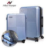 行李箱 旅行箱 奧莉薇閣 24+28吋 德國PC硬殼 無懈可擊 藍色