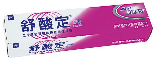 舒酸定-牙齦護理120g
