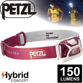 【Petzl 法國 TIKKINA頭燈《150流明/粉》】E91ABD/頭燈/登山露營/手電筒★滿額送