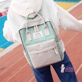 帆布包 原宿簡約防水帆布雙肩包小清新女韓版學院風書包學生ins超火背包 6色
