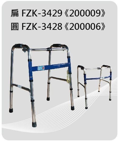 富士康 機械式助行器 (未滅菌)  助行器-1吋亮銀色 FZK-3428