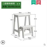 實木梯凳二三步家用折疊客廳室內多 登高梯子凳樓梯椅加厚加高【翻轉梯凳2 層】