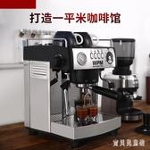 220V 半自動咖啡機商用家用意式蒸汽專業打奶泡 CJ5440『寶貝兒童裝』