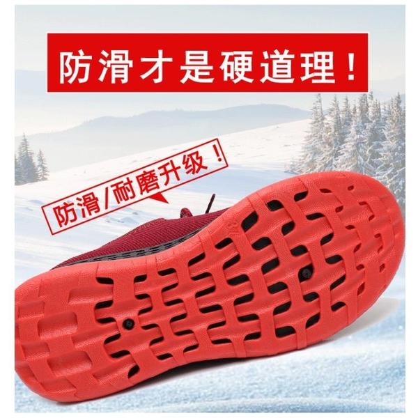 媽媽鞋斷碼清倉春秋季老北京布鞋女鞋休閒鞋一腳蹬女單鞋中老年媽媽布鞋 新年禮物