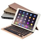 iPad / iPhone 通用輕便型鋁...
