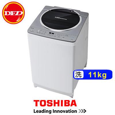 TOSHIBA 東芝 洗衣機 AW-DE1100GG 直立式 New SDD 變頻系列 洗衣機 11kg 尊榮灰 ※運費另計(需加購)