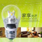 超亮LED魔豆分子燈泡球泡吊燈照明光源E27/E14小螺口5瓦110V 220 限時八五折下殺