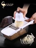 切菜機多功能切菜插絲神器家用土豆絲刨絲刮擦絲切絲器廚房擦菜擦子擦板 歐韓流行館