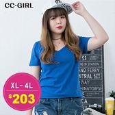 中大尺碼 百搭U領素色T恤上衣~共六色 - 適XL~5L《 64295G 》CC-GIRL