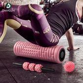 【全館】現折200健身泡沫軸肌肉放鬆滾軸瘦腿狼牙按摩器筋膜滾腿棒瑜伽柱筒