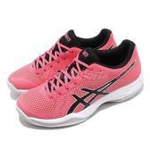 Asics 排羽球鞋 Gel-Tactic 粉紅 黑 舒適緩震 羽球 排球 女鞋 運動鞋【PUMP306】 1052A017714