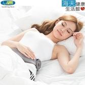 【海夫】LePad LD-55U USB 經痛 熱敷墊