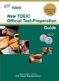 (二手書)New TOEIC Official Test-Preparation Guide