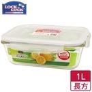 樂扣樂扣 耐熱玻璃保鮮盒-綠長方(1L)...