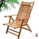 竹躺椅 靠椅木制午睡椅竹制午休便攜式家居午休椅椅子簡易夏季折疊竹躺椅 1色T