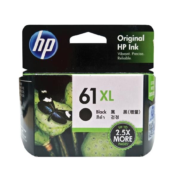 HP NO.61XL 61XL 黑色 原廠墨水匣 1000/1050/2000/2050/3000/3050/J410a/J610a/J310a