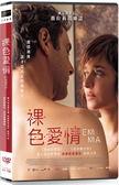裸色愛情DVD(薇拉莉葛琳諾/阿 里 諾吉安尼尼)