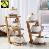 調料收納盒 梯形上下層式竹架子配玻璃罐陶瓷調味罐調料盒鹽罐套調料收納盒  一件免運