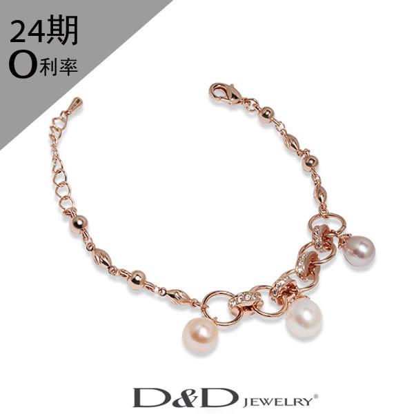 珍珠手鍊 戀戀情深 D&D 優雅甜心系列 ♥