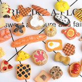 【BlueCat】仿真烘培麵包飾品配件DIY材料(30入)