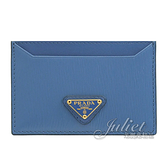 茱麗葉精品【全新現貨】 PRADA 1MC208 三角LOGO水波紋扁式名片卡夾.藍
