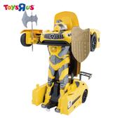 玩具反斗城   【RASTAR】賓士遙控變形機器人