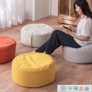 家居棉麻懶人蒲團坐墊圓形加厚地板上榻榻米坐墩臥室客廳日式墊子【千尋之旅】