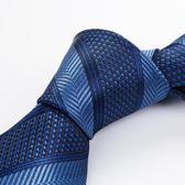 歐比森西裝商務領帶襯衫領帶男職業工作男士新郎伴郎結婚領帶百搭 優家小鋪