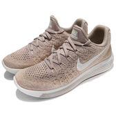 Nike 慢跑鞋 Wmns LunarEpic Low Flyknit 2 米白 白 飛線編織 女鞋 運動鞋【PUMP306】 863780-201