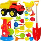兒童沙灘玩具車玩沙子挖沙漏鏟子工具【艾琦家居】