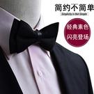 領結男士新郎婚禮襯衫