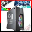 [ PC PART ] CoolerMaster MasterBox K500 ARGB 電腦機殼