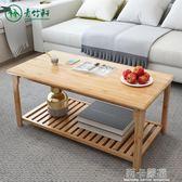茶幾簡約現代客廳經濟型日式茶桌小戶型邊幾方幾楠竹創意北歐茶臺igo  莉卡嚴選