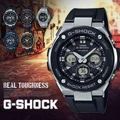 【人文行旅】G-SHOCK   GST-S300-1ADR 強悍多功能運動錶 太陽能