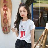 棉質短袖T恤韓版圓領打底衫兒童寬鬆上衣 ZL277『miss洛羽』