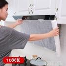 日本抽油煙機過濾網吸油紙通用廚房瓷磚防油貼紙防油罩防火耐高溫 夏季新品