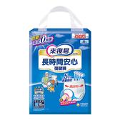 【來復易】長時間安心復健褲 (M)(16片/包) x 4入