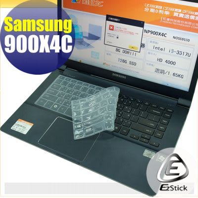 【EZstick】SAMSUNG Series 9 NP900X4C 系列專用 矽膠鍵盤保護膜