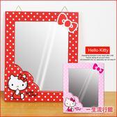 《掛鏡》Hello Kitty 凱蒂貓 正版 圓點風 掛鏡 鏡子 化妝鏡  B07653