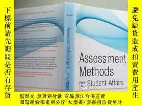 二手書博民逛書店Assessment罕見Methods for Studebt